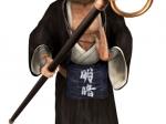 tfs-komusou-shakujou